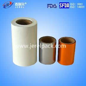 Yangzhou Jerel Pharmaceutical New Material Co , Ltd